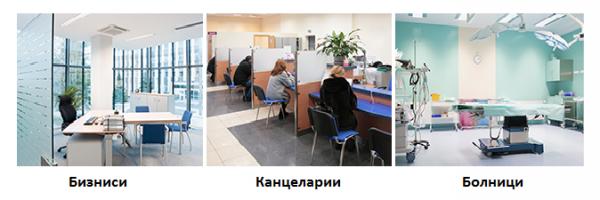 Biznisi kancelarii bolnici