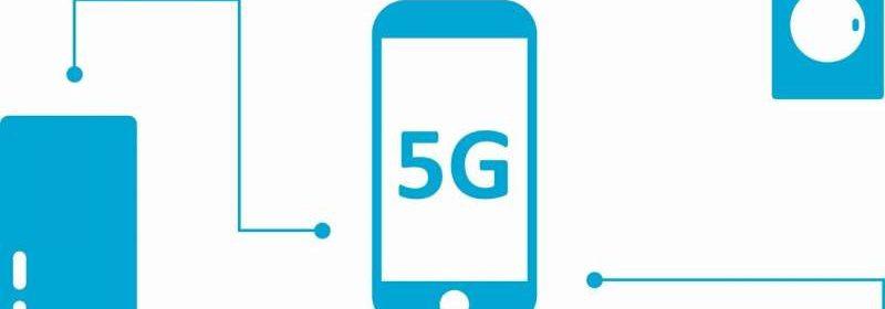 Што е 5G?