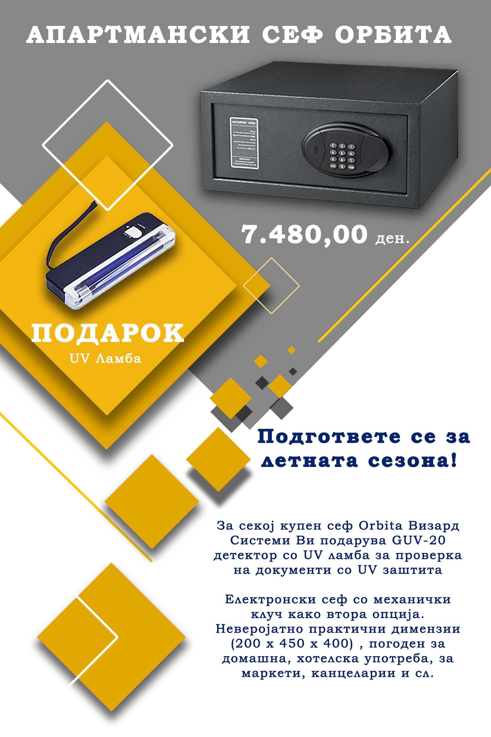 Flaer za bankarska web verzija