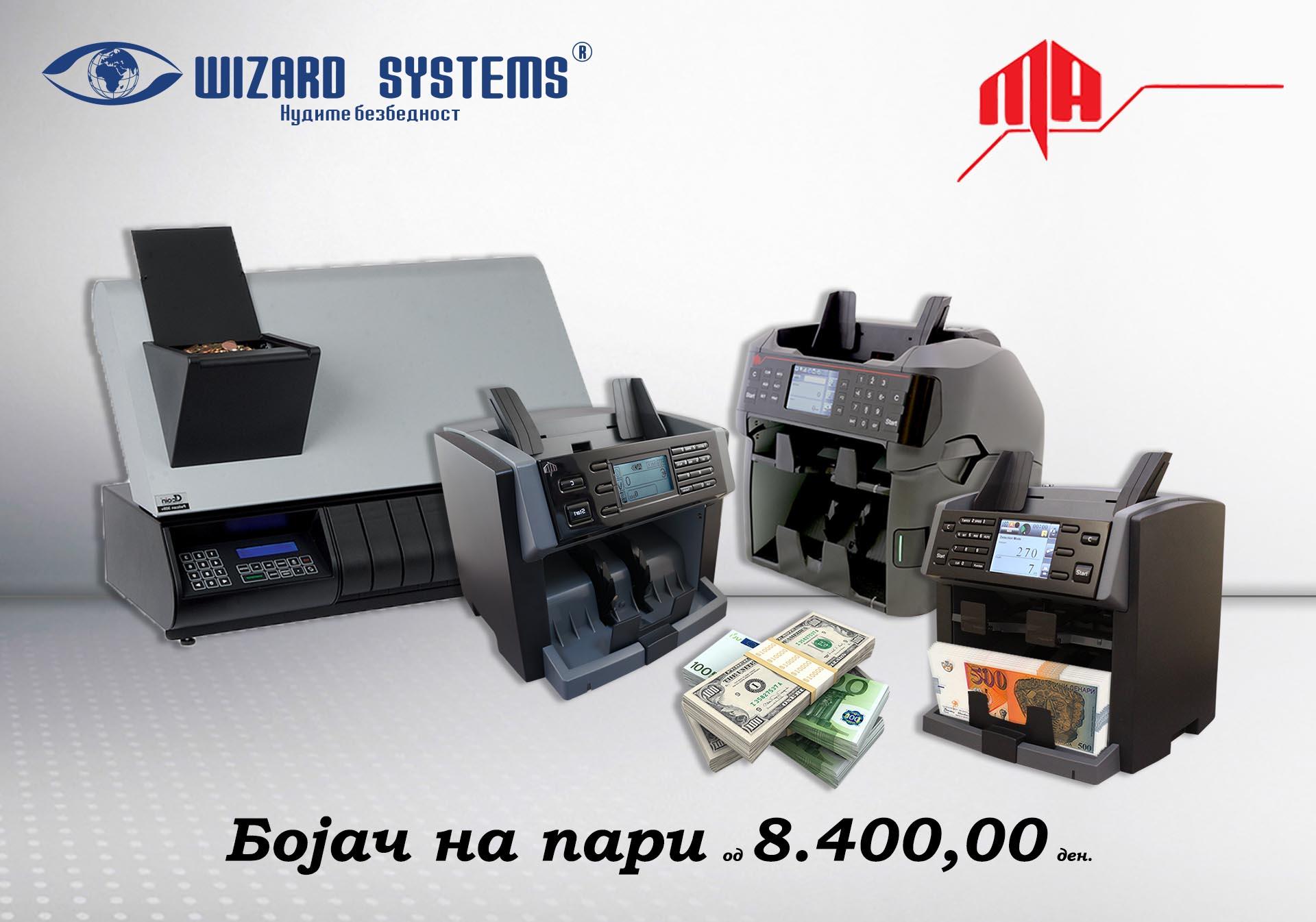 4. Bankarska oprema