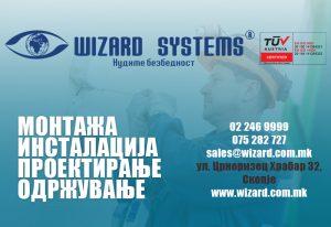 Монтажа, инсталација, проектирање и одржување на безбедносна опрема! Дознај повеќе зошто Wizard Systems се број 1 дистрибутери за безбедносна опрема!