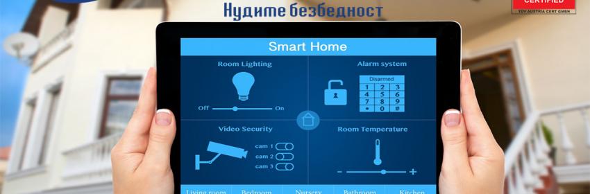 Седум причини да го автоматизирате Вашиот дом